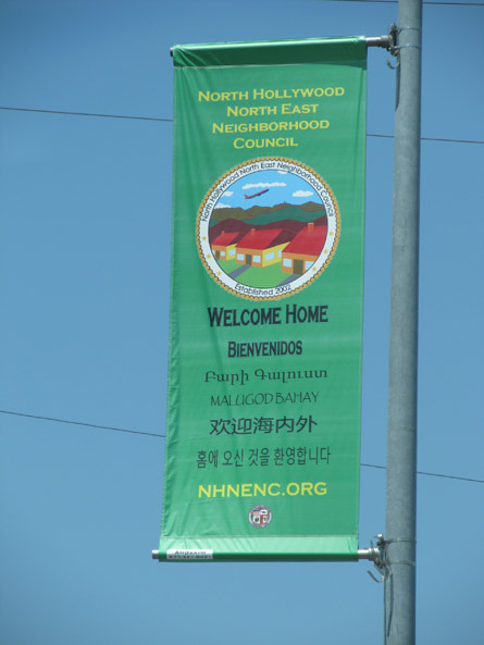 NHNENC Banners
